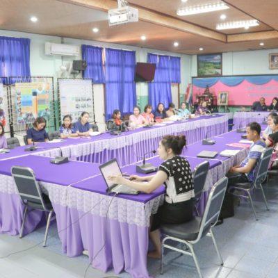 ประชุมวางแผนงบประมาณ ประจำปี 2564